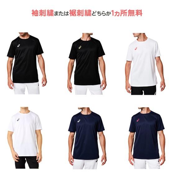 【名入れ1ヵ所無料】 スポーツ Tシャツ アシ...
