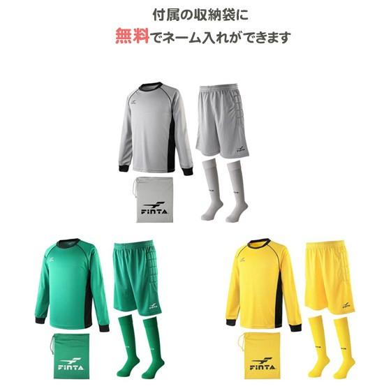 【付属の収納袋への名入れ無料】 サッカー キー...