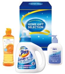 ホームギフトセレクション(HE-20H) 洗剤 セット...