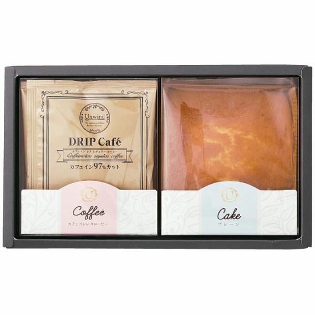 Unwind カフェインレスコーヒー&パウンドケーキ...