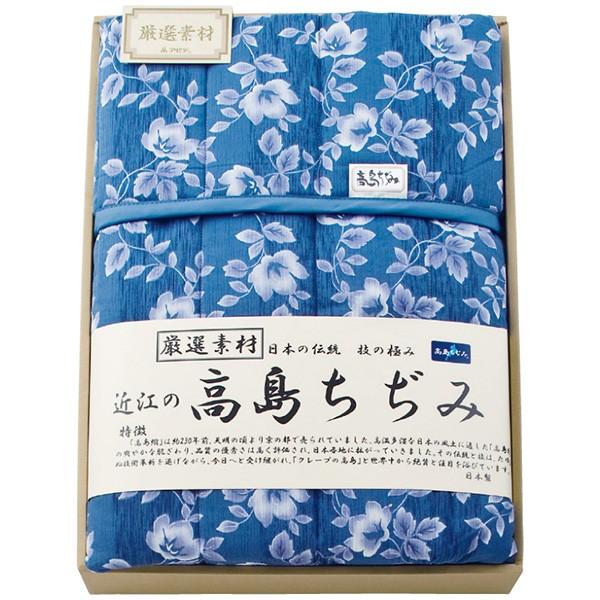 高島ちぢみ キルトケット TAK500(a18-1118-029o)