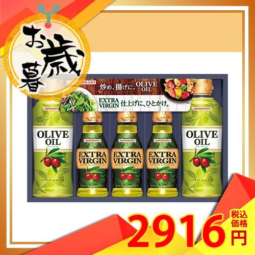 御歳暮 味の素 オリーブオイルギフト EVR−3...