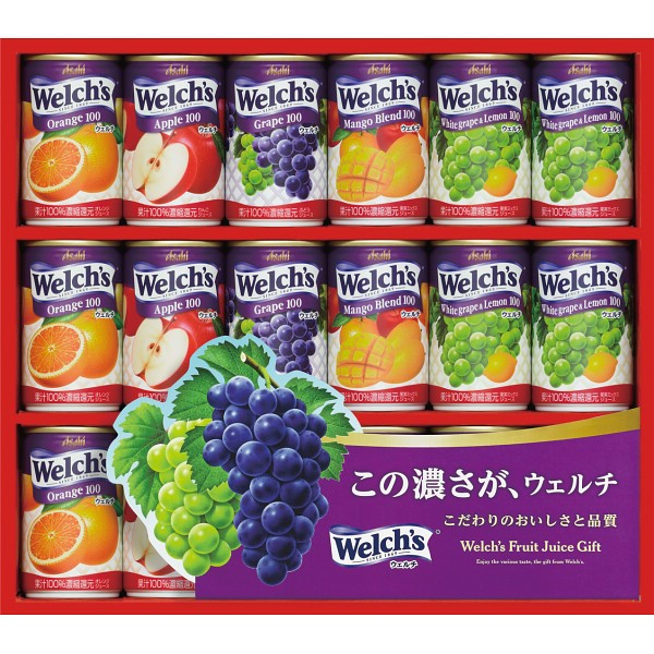 ウェルチ 100%果汁ギフト WS20 ジュース セッ...