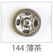 NBK シルクスナップボタン 36個入 φ12mm 薄茶 FS...