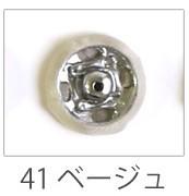 NBK シルクスナップボタン 36個入 φ7mm ベージュ...