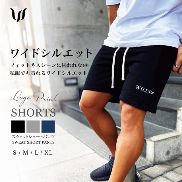 WILLS FITNESS Shorts ショートパンツ ハーフパン...