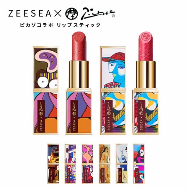 リップ  ZEESEA(ズーシー) 10色 ピカソ 口紅 ベルベットリップスティック  リップスティック ピカソシリーズ 口紅 長持ち  大人気