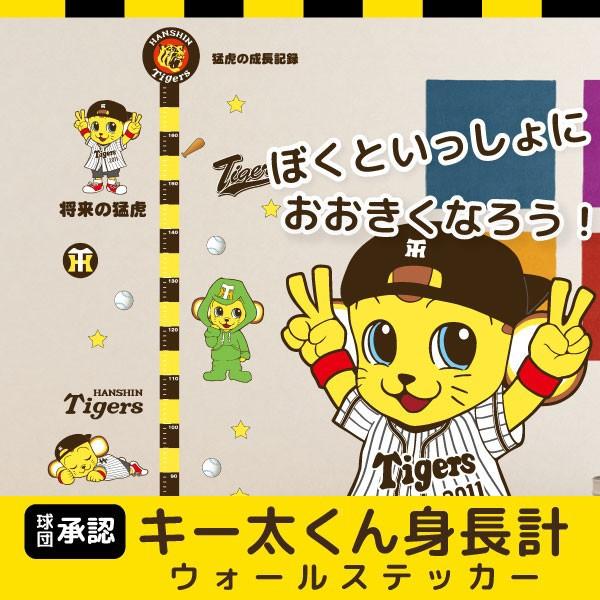 T 発売開始!【「阪神タイガース」球団承認オリジ...