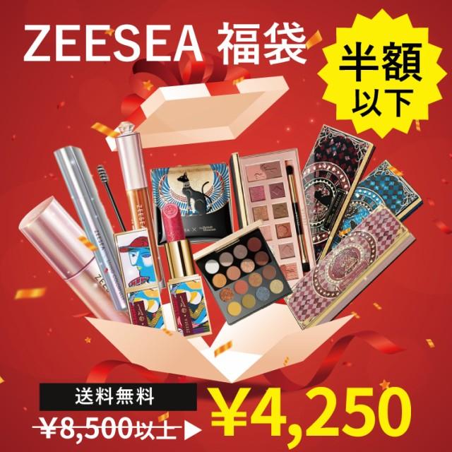 Kailijumei クリスマスコフレ ネット限定 アイシ...