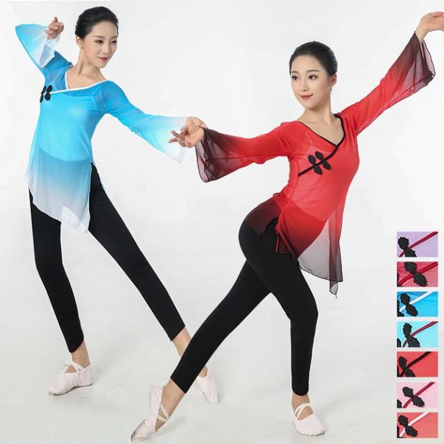 ベリーダンス 社交ダンス モダンダンス 古典ダン...