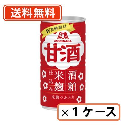 森永 甘酒 190g缶×30本入