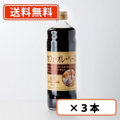 高尾珈琲 カフェオレベース 加糖タイプ  600ml×3...
