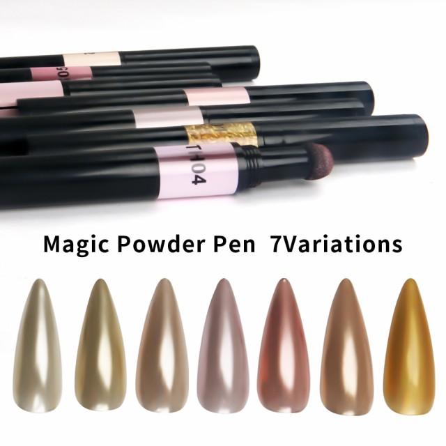 【パウダー】マジックパウダーペン 7種 ペンタ...