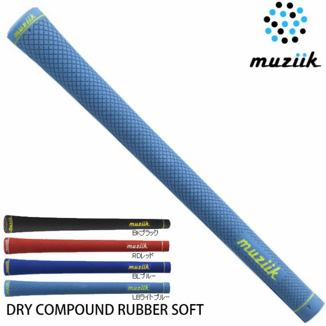 muziik DRY COMPOUND RUBBER SOFT ムジーク ドラ...