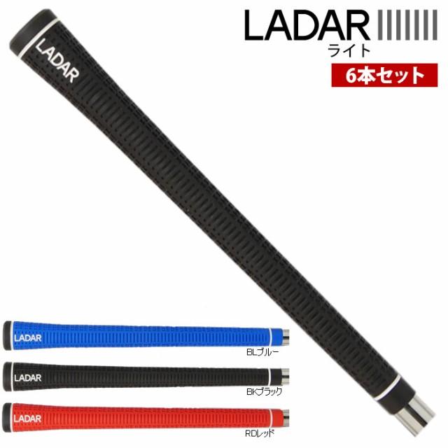 ラダーグリップ ライト 6本セット LADAR GRIP LIT...