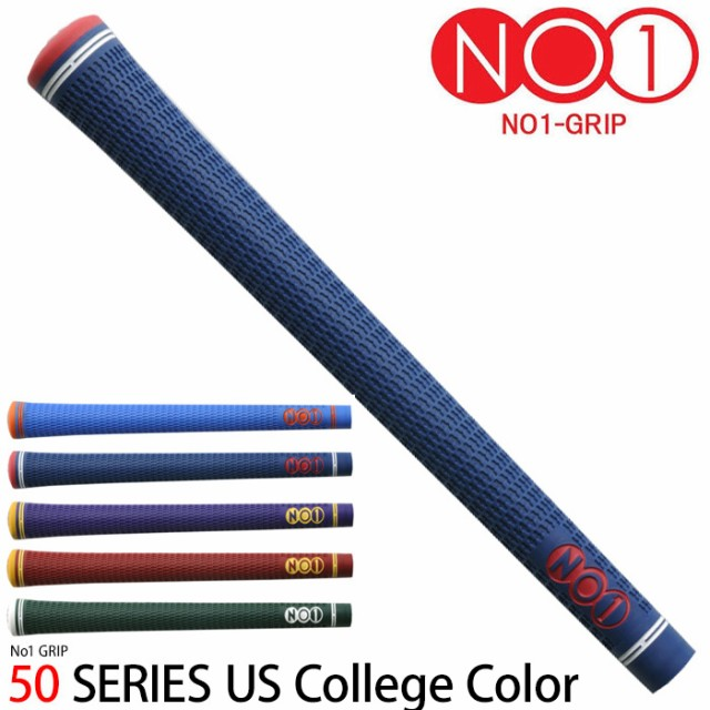 NOW ON ナウオン No1グリップ 50シリーズ US Coll...