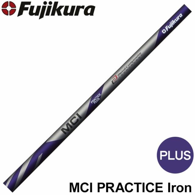 フジクラ MCI PRACTICE PLUS Iron MCIプラクティ...