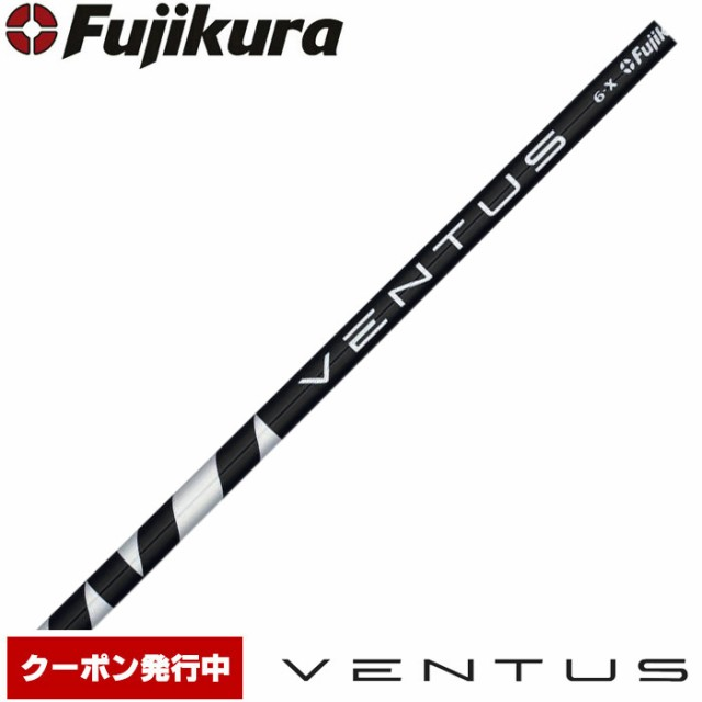 フジクラ ベンタス ブラック 日本仕様 Fujikura V...