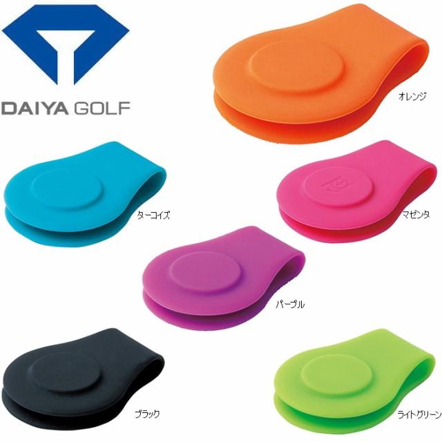 DAIYA AS-210 ダイヤ シリコンマーカークリップ ...