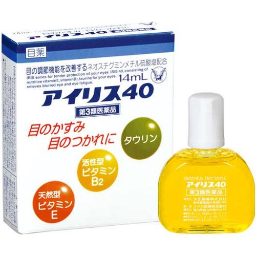 (第3類医薬品)大正製薬 アイリス40 14ml