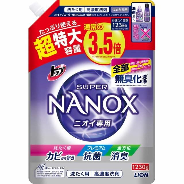 ライオン トップ NANOX スーパーナノックス ニオ...