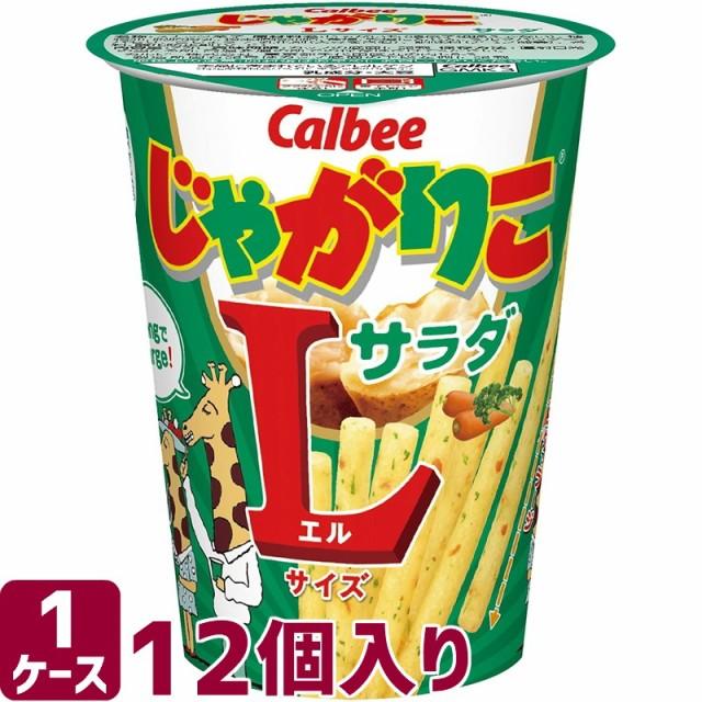 カルビー じゃがりこ サラダ Lサイズ 72g×12個