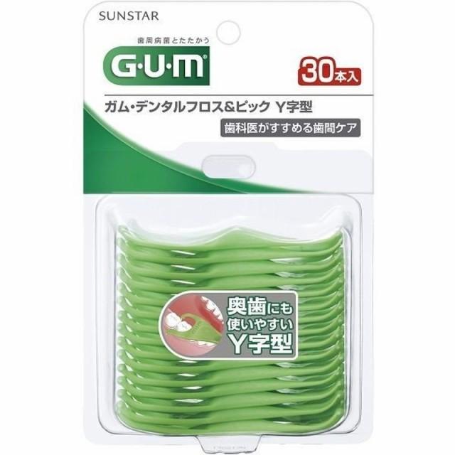 サンスター ガム GUM デンタルフロス&ピック Y字...