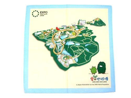 【新品】EXPO 2005 愛地球博「モリゾー・キッコロ...