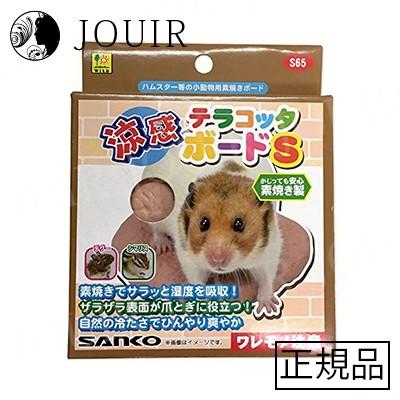 【土日祝も営業/最大600円OFF】涼感テラコッタボ...