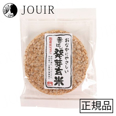 国産米100%香ばし発芽玄米15g 1個入り