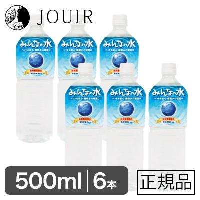 超軟水・硬度0のペット用飲料水 みんなの水 500ml...