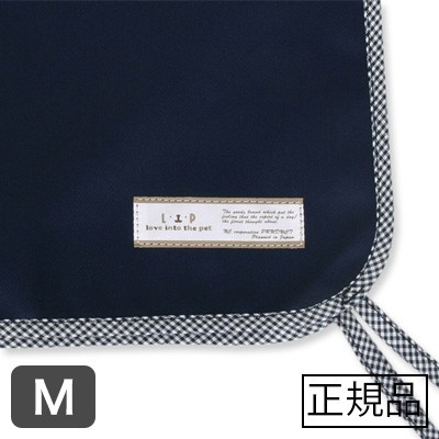 LIP3001 ケージ用マットカバー 光触媒 M ネイビー...