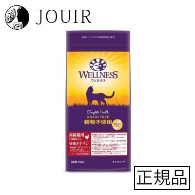 【アウトレット/訳あり】ウェルネス穀物不使用 ...