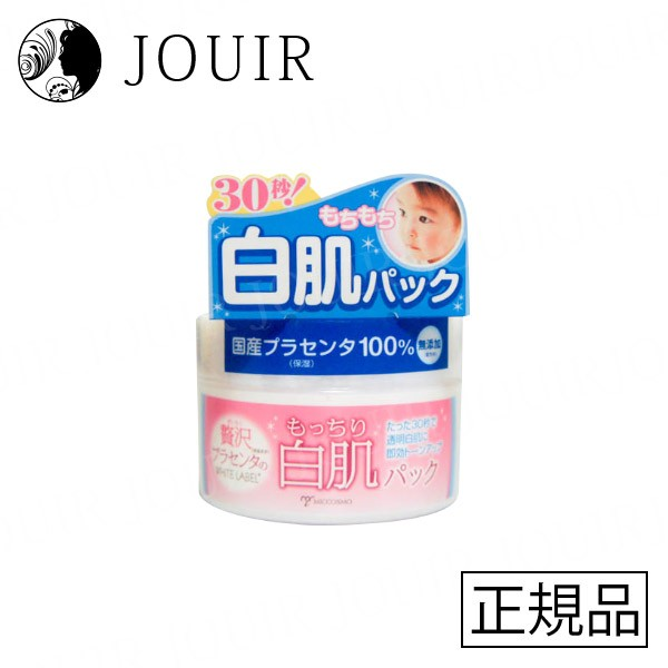 【土日祝も営業/最大600円OFF】ホワイトラベル ...