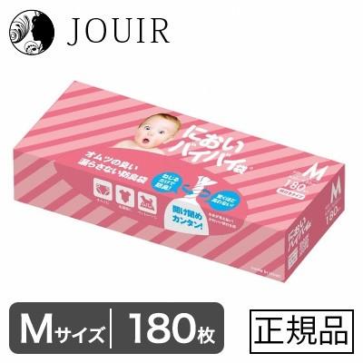 においバイバイ袋 赤ちゃんおむつ用 M 180枚