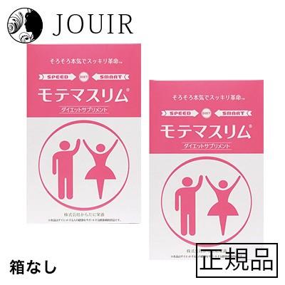 nakakara モテマスリム 120粒入(箱なし) 2個セ...