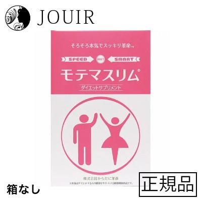 nakakara モテマスリム 120粒入(箱なし)