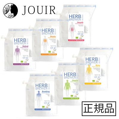 HERB BREWER 6種類 飲み比べセット