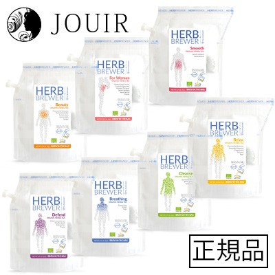 HERB BREWER 7種類 飲み比べセット