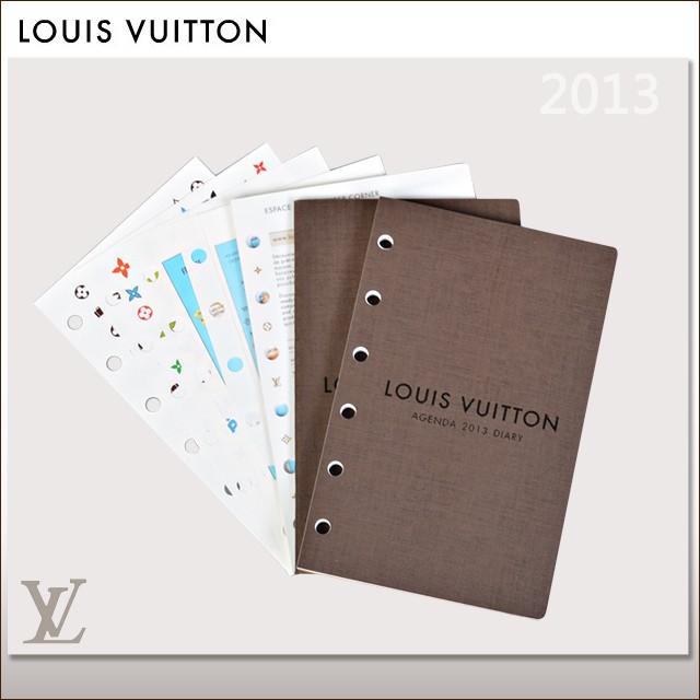 ルイヴィトン システム手帳 ルイビトン PMサイズ ...