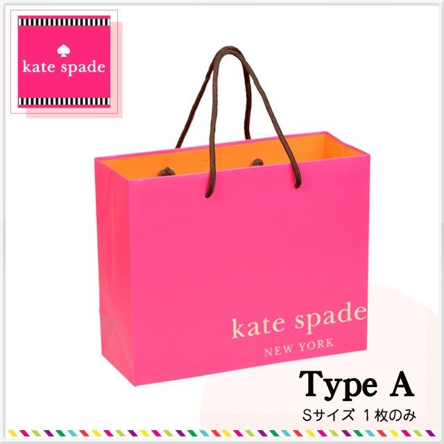 ケイトスペード バッグ ピンク 正規 ショップ袋 S...