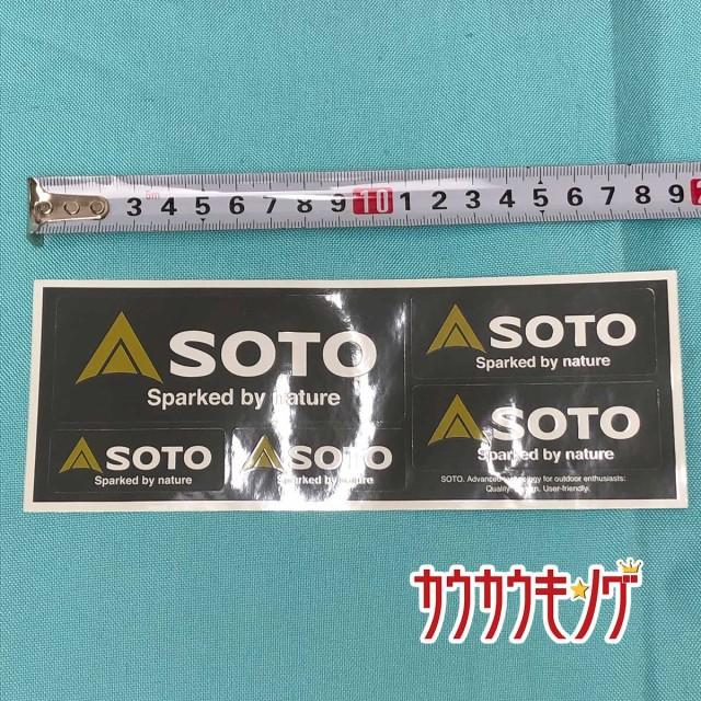 【中古】(未使用) SOTO ステッカー 約18.7×6.8cm...