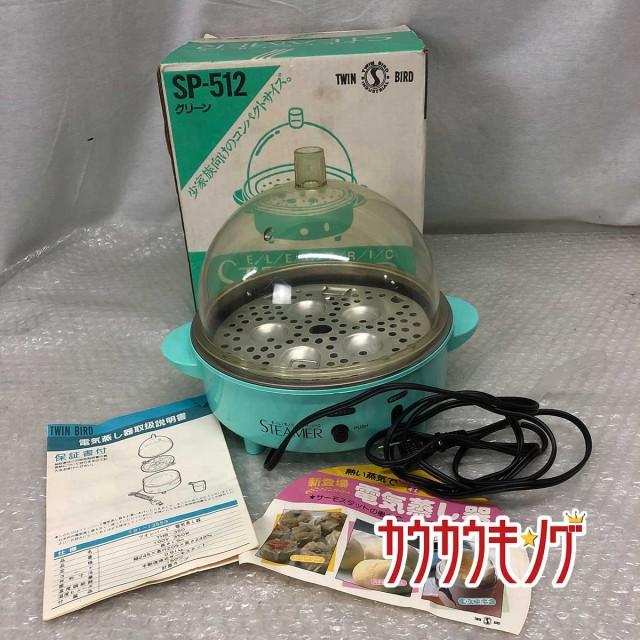 【中古】TWINBIRD(ツインバード) 電気蒸し器 THB-...