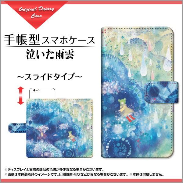 液晶保護 ガラスフィルム付 iPhone XS XR X 8 7 6...