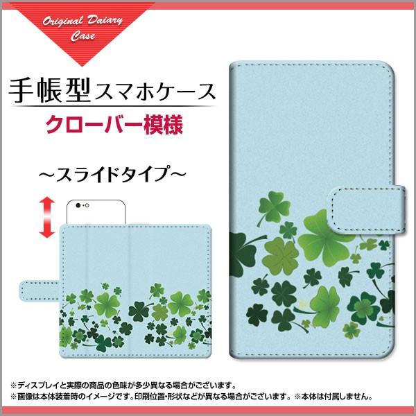 INFOBAR A03 KYV33 手帳型ケース スライド式 クロ...