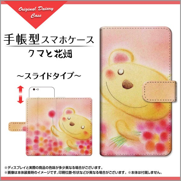 LG style L-03K V30+ L-01K V20 PRO L-01J 手帳型...