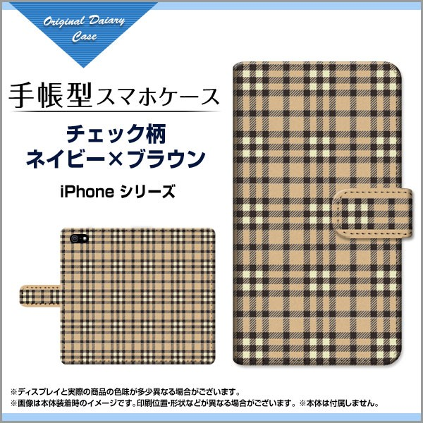 3Dガラスフィルム付 カラー:白 iPhone XS X 8 7 ...