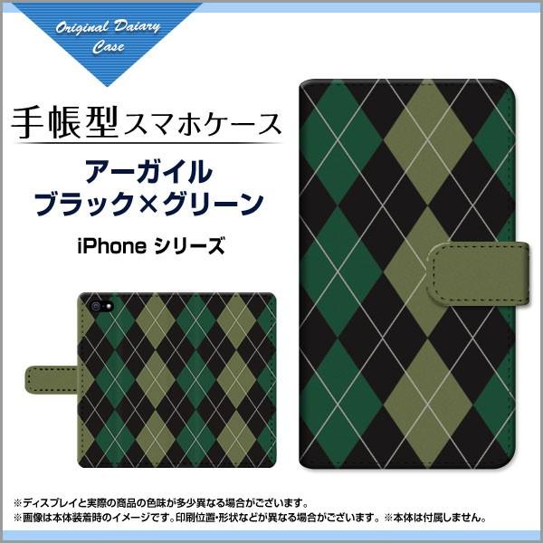 ガラスフィルム付 iPhone XS XR X 8 7 手帳型ケー...
