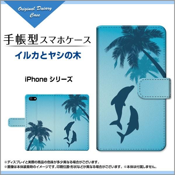 液晶全面保護 3Dガラスフィルム付 カラー:黒 iPh...