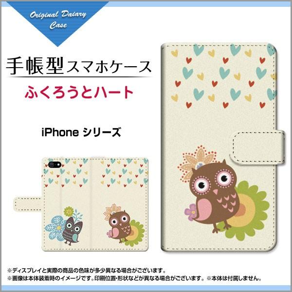 iPhone6 アイフォン6 手帳型ケース/カバー ふくろ...